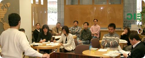 今回は様々な国籍の約15名の方々が日本各地、世界各地から集まりました。