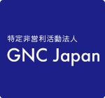 GNC japan